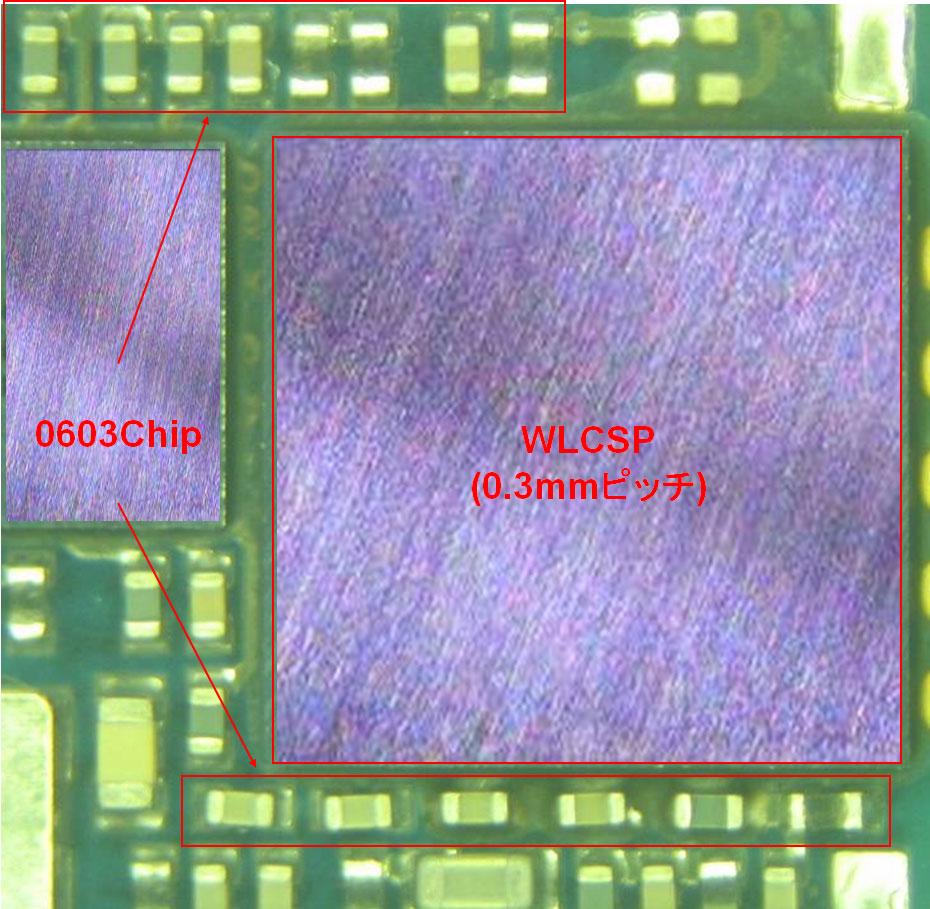 【0.3mmピッチWLCSP/0603Chip】実装
